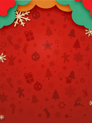 simple paper wind christmas carnival red background material , Simple, Paper Wind, Christmas Carnival Background image