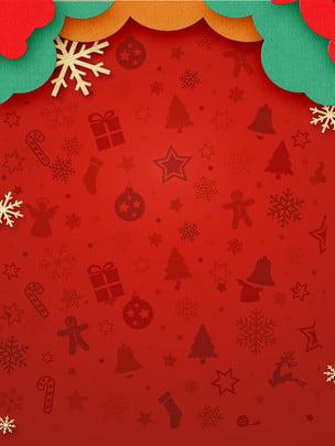 सरल कागज हवा क्रिसमस कार्निवल लाल पृष्ठभूमि सामग्री , सरल, कागज की हवा, क्रिसमस कार्निवल पृष्ठभूमि छवि
