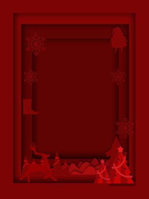 Đơn giản giấy gió giáng sinh chất liệu nền đỏ Đơn giản Gió giấy Bông Già Giản Gió Hình Nền