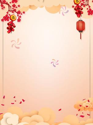 シンプル豚新年の梅の花の背景素材 , 単純な, 元旦の背景, 梅の花 背景画像