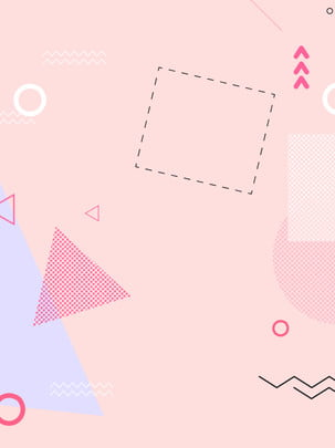 simple pink pop style irregular geometric background material , Pop Wind, Pop Wind Background, Simple Wind Background Background image