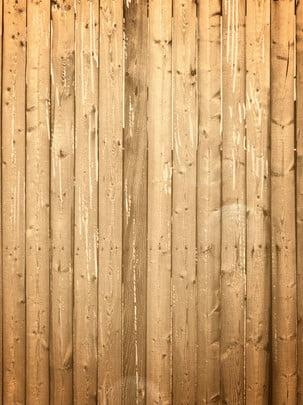 màu đơn giản gỗ hạt ván nền , Nguyên Liệu Hạt Gỗ, Nền Hạt Gỗ, Bản đồ Gỗ Ảnh nền