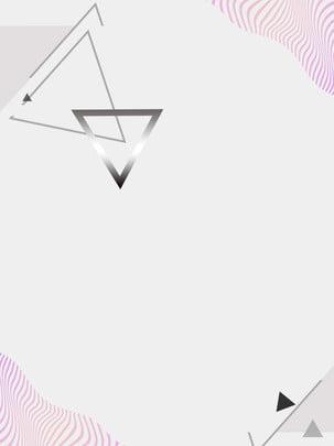 簡約純灰色幾何背景素材 三角形 灰色 線條背景圖庫