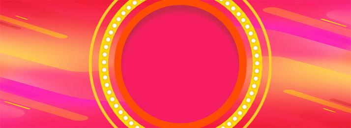 Einfacher roter kommerzieller Hintergrund Rot Gelb Runde Geometrie Farbverlauf Banner Hintergrund Rot Gelb Runde Hintergrundbild