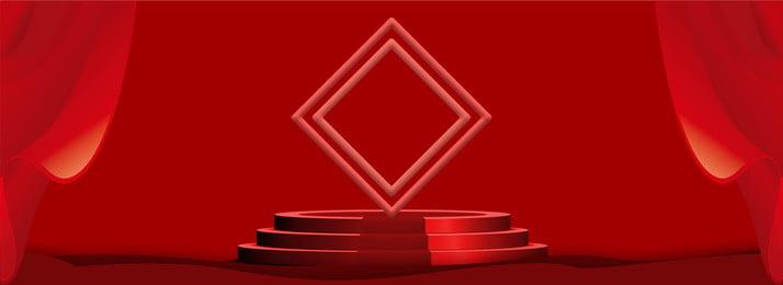 Fundo comercial vermelho simples para uso comercial Vermelho Geometria Festival Box Fundo da bandeira Fundo Fundo Comercial Vermelho Imagem Do Plano De Fundo