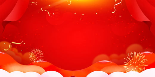 simple red festive new year party background material, Happy New Year, New Spring Exhibition Board, Corporate Party Board Background image