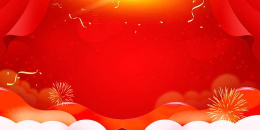 सरल लाल उत्सव नए साल की पार्टी पृष्ठभूमि सामग्री, चीनी नव वर्ष की शुभकामनाएं, नई वसंत प्रदर्शनी बोर्ड, कॉर्पोरेट पार्टी बोर्ड पृष्ठभूमि छवि