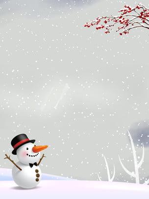 Chất liệu nền tuyết mùa đông đơn giản Đơn Giản Bông Hình Nền