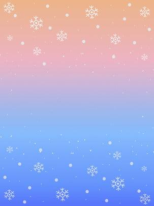 Đơn giản gradient tuyết mùa đông nền Đơn Giản Bông Hình Nền