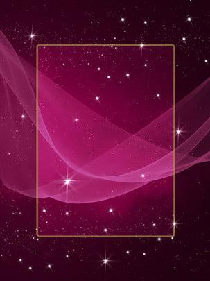 シンプルな星空の美しい夢のような赤いリボン夢のようなエレガントな背景 , 単純な, スターライト, 美しい 背景画像