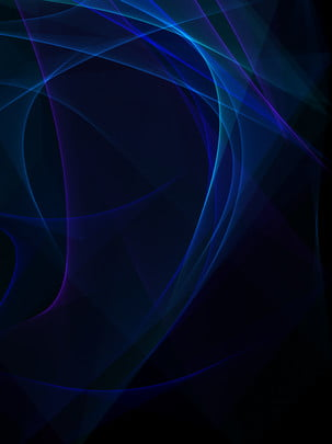 Simple Technology Blue Cool Beautiful Dream Gradient Light Effect Background Material Effect,background,material, Simple Technology Blue Cool Beautiful Dream Gradient Light Effect Background Material, Effect, Background, Background image