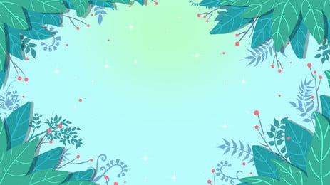 結婚式の草花を簡単に予約して壁の背景の素材に署名します 結婚式の背景 すがすがしい カラー背景 背景画像