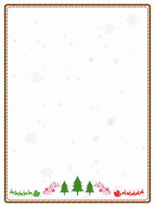 간단한 흰색 신선한 크리스마스 배경 , 단순한, 화이트, 신선한 배경 이미지