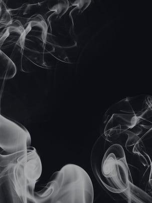 簡約白色煙霧h5背景 廣告背景 煙霧瀰漫 黑白相間背景圖庫