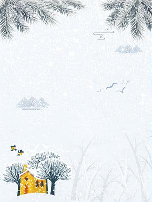 簡約白色雪景冬天快樂背景 , 簡約, 白色, 雪景 背景圖片