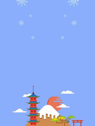 Placa de exposição simples do inverno curso japão Turismo De Inverno Imagem Do Plano De Fundo