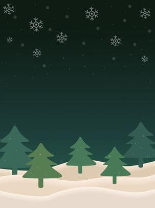 Đơn giản đêm mùa đông bông tuyết nền Đơn Giản Mùa Hình Nền