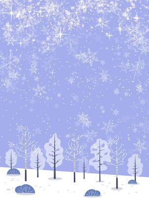 सरल सर्दियों संक्रांति बर्फ पृष्ठभूमि , न्यूनतम नीले रंग की पृष्ठभूमि, सर्दियों की पृष्ठभूमि, स्नोफ्लेक बैकग्राउंड पृष्ठभूमि छवि