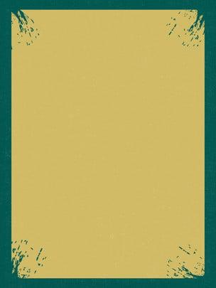 सरल पीले हरे निमंत्रण पृष्ठभूमि डिजाइन , पीली हरी पृष्ठभूमि, सरल, निमंत्रण की पृष्ठभूमि पृष्ठभूमि छवि