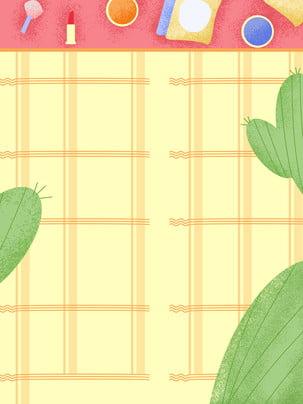 護膚美容敷面膜插畫背景 , 溫馨背景, 室內插畫, 居家生活插畫 背景圖片