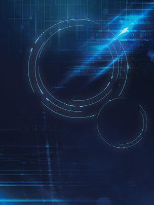 Nền công nghệ thông minh Blue Age Nền màu xanh Hiệu Gió ánh Sáng Hình Nền