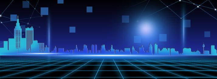 स्मार्ट शांत प्रौद्योगिकी शहर की पृष्ठभूमि, विज्ञान और प्रौद्योगिकी, शहर, प्रकाश प्रभाव पृष्ठभूमि छवि