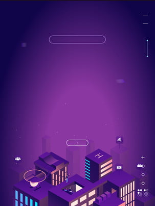 Tòa nhà thông minh Quảng cáo nền màu tím Thành Phố Tòa Hình Nền