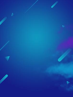 smart technology background , Business Background, Blue Background, Electronic Background Background image