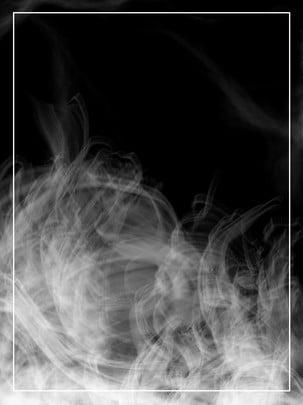 흑인과 백인 미니멀 배경 소재 연기 , 연기, 자주색, 꿈 배경 이미지