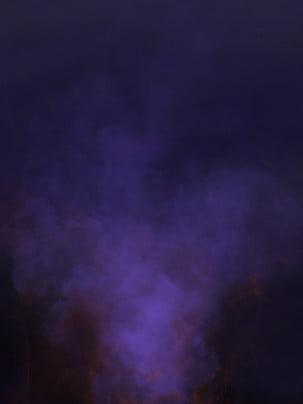 Smoke Poster Background, Blue, Smoke, Flare, Background image