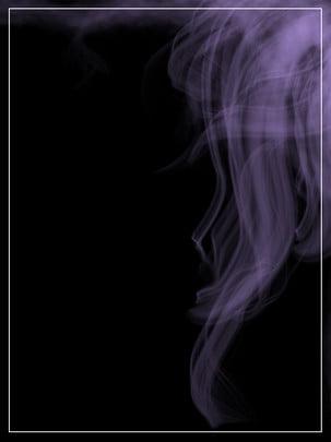 연기 보라색 미니멀리즘 배경 자료 , 연기, 자주색, 꿈 배경 이미지