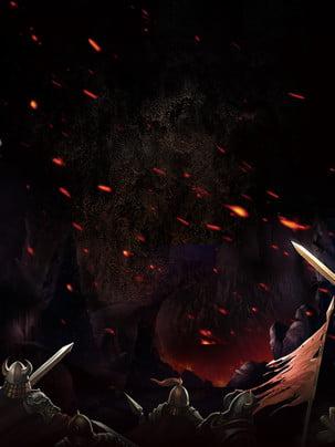 いびきの炎の広告の背景 , 広告の背景, 黒の背景, フレア 背景画像