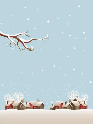 tuyết mùa đông  đông chí bài hát nền Tiết Truyền Thống Hình Nền
