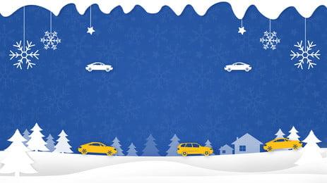snow landscape advertising background, Advertising Background, Blue Sky, Snowflake Background image