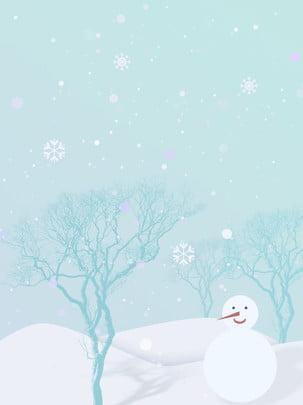 Unduh 44+ Background Hitam Salju HD Gratis