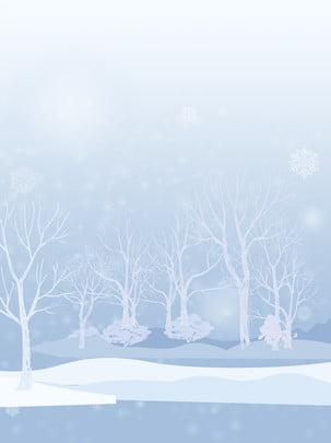 Cây Giáng sinh tuyết nền nền lập Đông H5 Nền Cây Hình Nền