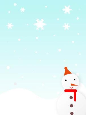 snowman sled blue winter , Salji Musim Sejuk, Salji Salji Salji, Melawan Bola Salji imej latar belakang