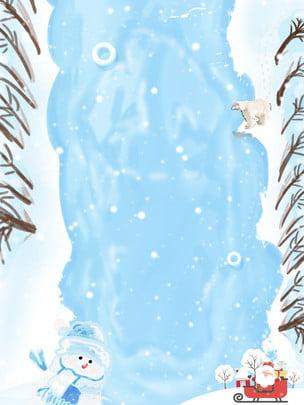 chất liệu nền mùa đông snowman trong tuyết xanh tuyệt đẹp , Nền Màu Xanh, Đẹp, Tuyết Ảnh nền
