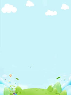 fundo de vento bonito minimalista cor sólida , Cor Sólida, Simples, Bonito Imagem de fundo
