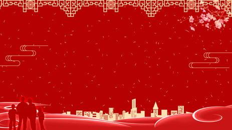 Lễ hội mùa xuân an toàn thiết kế nền đỏ Nền đỏ Lễ Hình Nền