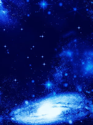 Star Highlights Universe Starry Blue Background Material Starry Sky,blue Background, Material, Star Highlights Universe Starry Blue Background Material, Starry, Background image