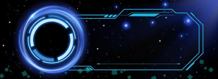 स्टार स्काई स्मार्ट बिजनेस टेक्नोलॉजी बैकग्राउंड कृत्रिम बुद्धि विज्ञान और प्रौद्योगिकी प्रकाश वाला पृष्ठभूमि छवि