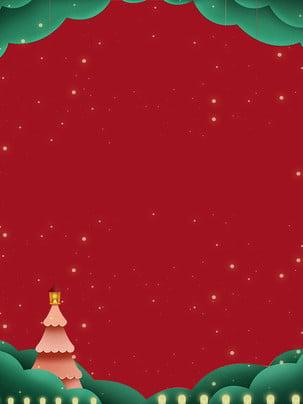 スターライトロマンチックなクリスマスツリーの広告の背景 広告の背景 新鮮な 絶妙な スターポイント クリスマスツリー 祭り お祝い お祝い 広告の背景 新鮮な 絶妙な 背景画像