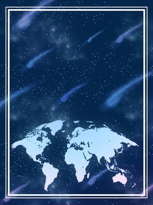 Starry Galaxy Map Technology Wind Advertising Poster Nền thiên hà Nền Gió Trụ Bản Hình Nền