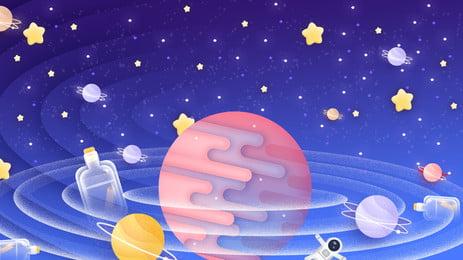 तारों से ग्रह बहाव बोतल काल्पनिक पृष्ठभूमि डिजाइन, चित्रित, काल्पनिक पृष्ठभूमि, चित्रण पृष्ठभूमि पृष्ठभूमि छवि