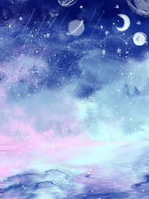 星空浪漫插畫背景 , 星空, 流星, 浪漫背景 背景圖片