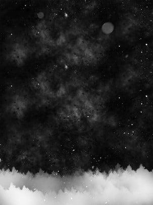 Starry Sky Snowflake Stars Sky,star,forest,snowflake,star,black,white,beautiful,romantic,dream, Starry Sky Snowflake Stars, Sky, Star, Background image