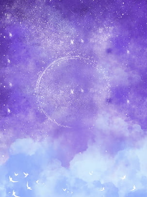 starry star river bird purple blue , Starry Sky, Galaxy, Star Background image
