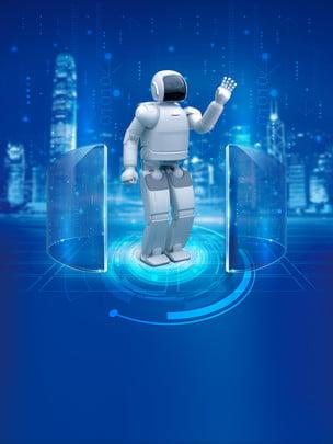 स्टीरियो रोबोट इंटेलिजेंट टेक्नोलॉजी एरा बैकग्राउंड , विज्ञान और प्रौद्योगिकी, बुद्धिमान, तीन आयामी पृष्ठभूमि छवि