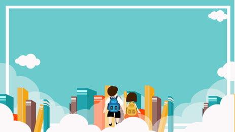 学生本の広告の背景, 広告の背景, 青い背景, 白枠 背景画像